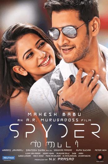 Spyder (2018) 720p Hindi Dubbed HDTVRip x264 1.2GB