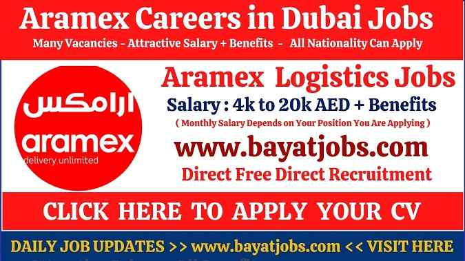 Aramex Careers 2020 in Dubai & Across UAE Latest Jobs