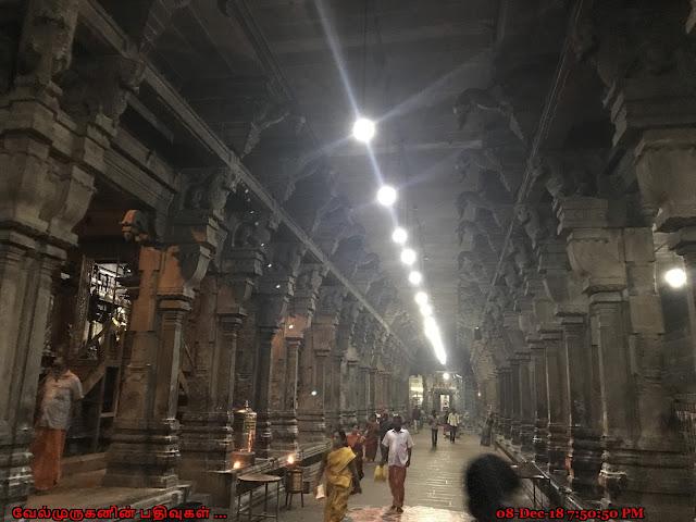 Pataleeswarar Temple Cuddalore