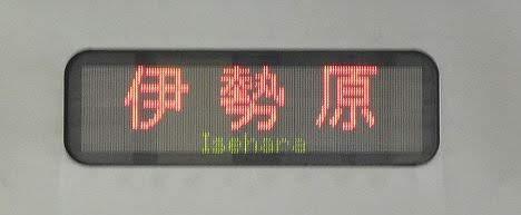 小田急線 各駅停車 伊勢原行き5 3000形6両編成
