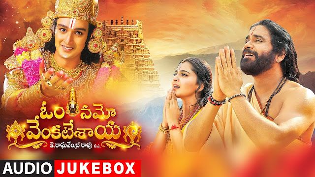 Om Namo Venkatesaya Movie Jukebox Songs