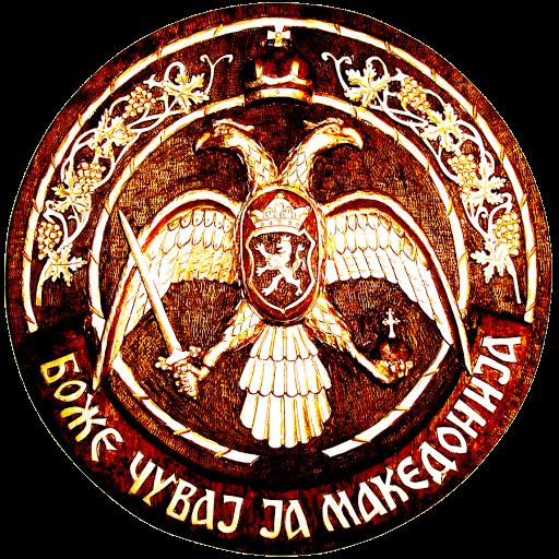 Macedonian Duke