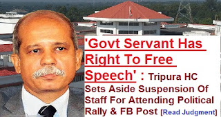 govt-servant-right-to-free-speech-tripura-hc