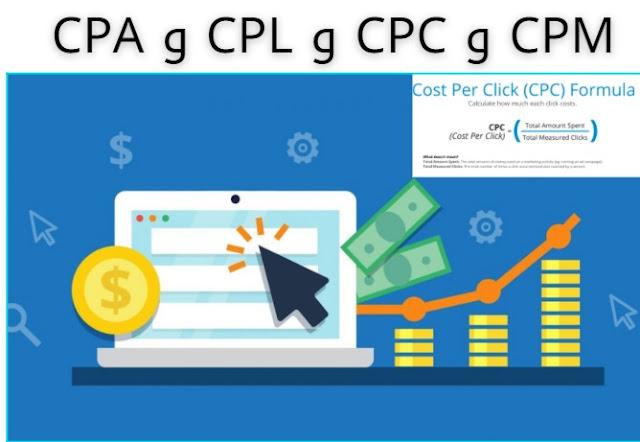 ما هو الفرق بين معاني الربح من الانترنت CPM و CPC و CPL و CPA ؟