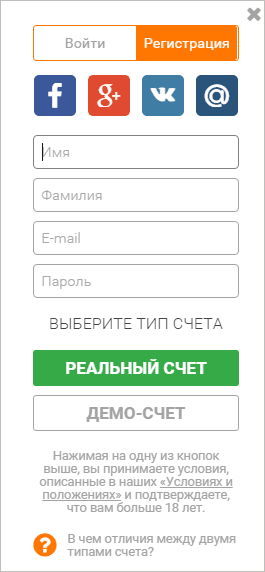 Регистрация на IQ Option