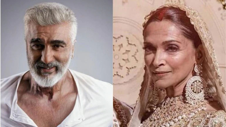 Young to Old App | FaceApp Pro 3 4 8 Apk For Android - Hamza