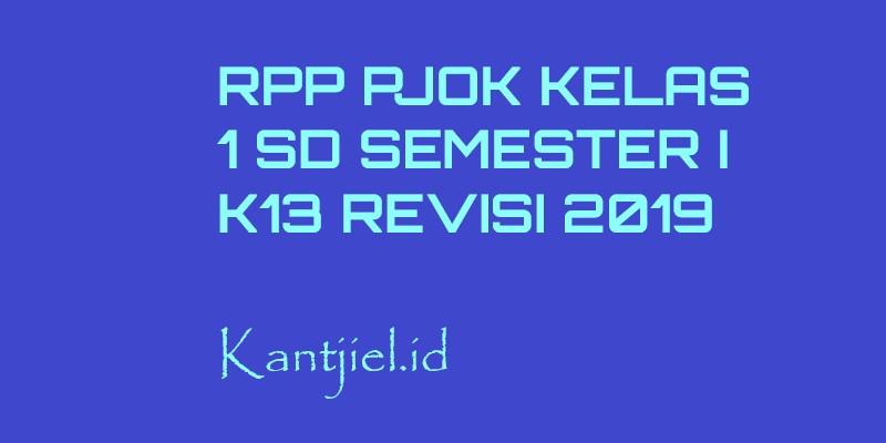 rpp pjok kelas 1 sd semester 1 k13