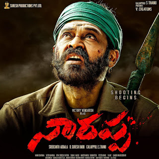 telugu-movie-naarappa-posters