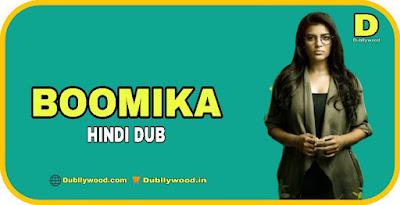 Boomika Hindi Dubbed Movie