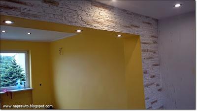 podświetlone przejscie w wybitej ścianie