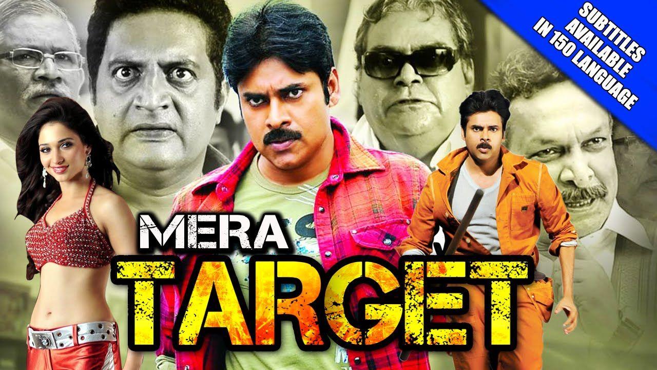Mera Target 2015 480p 600MB WEBRip Hindi Dubbed