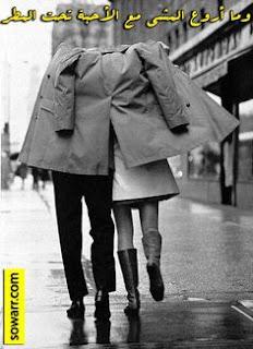 100 صور معبرة عن الحب