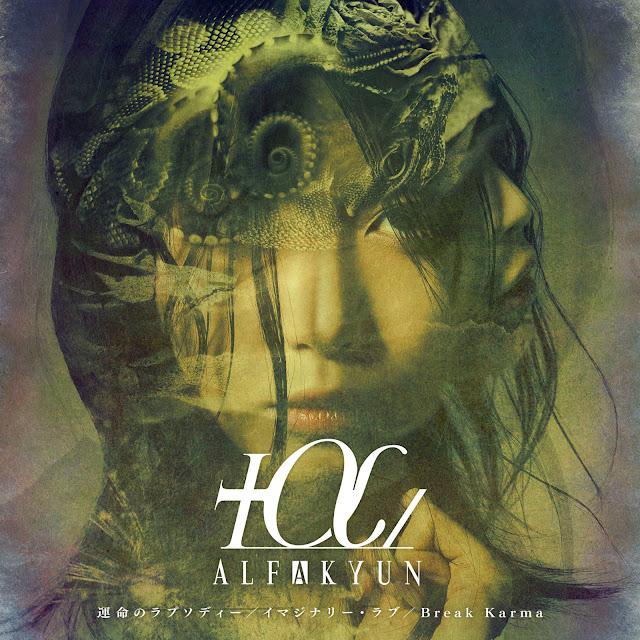 """Imaginary Love"" by Alfakyun"