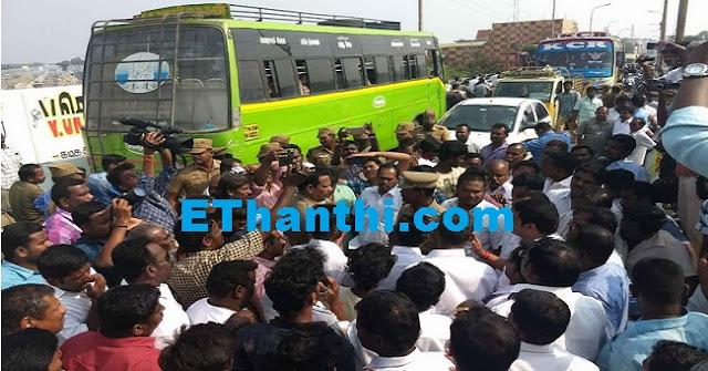 சாலைமறியலில் ஈடுபட்ட முன்னாள் அமைச்சர் செந்தில் | Senthil's former minister involved in road accident !