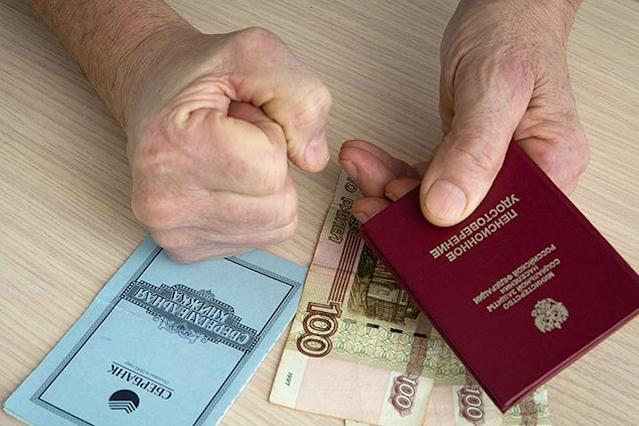 «Заморозка» пенсий россиян на 10 лет – В. Путин разрешил