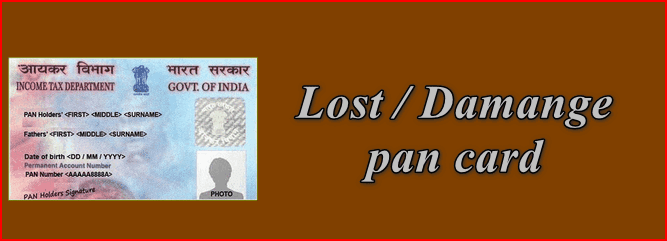 Lost/Damaged pan card