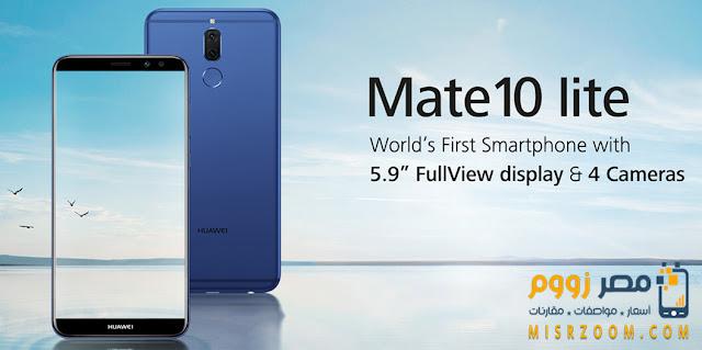 أفضل 6 هواتف ذكية فى السوق المصري فى حدود 6000 جنيهاً