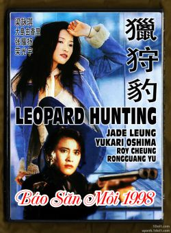 Báo Săn Mồi - Leopard Hunting (1998)