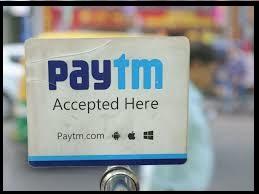 Paytm Customer Care Articles : Paytm Payment Gateway Introduces Bulk Payments For Merchants