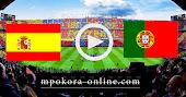 نتيجة مباراة البرتغال واسبانيا بث مباشر كورة اون لاين 07-10-2020 مباراة ودية