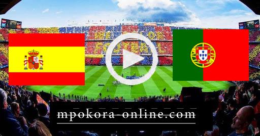 مشاهدة مباراة البرتغال واسبانيا بث مباشر كورة اون لاين 07-10-2020 مباراة ودية