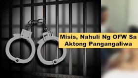 "What would you do if, after all the sacrifice you are doing for your family working overseas, you will discover with your own eyes that your wife is having a sexual affair with another man while you are away?      Ads     An overseas Filipino worker (OFW) caught his wife and her alleged lover on the act inside a motel in Cebu City on a Monday midnight, July 8.     The OFW, 28 years old, whose real name was not mentioned, contacted the police after he spotted his wife and the concubine checking into a motel.      The Cebu City Police Office Station 3 revealed the woman, 24, just got out of the room with her suspected concubine, 48, when the authorities arrived at the motel.    According to the OFW, he discovered his wife's affair when she got pregnant while he was working overseas.    The OFW still gave her a chance and forgave her but her infidelity continued.    His wife told him that she would meet the man who wanted to see their two-month-old daughter.    He allowed her to go but secretly followed them.    Adultery charges will be filed by the complainant against his wife and her lover.  Ads   Meanwhile, also in Cebu City, a woman and her alleged lover's forbidden love affair ended behind bars after being caught having sex in Barangay Tayud, Liloan, Cebu province.  Police authorities concealed the suspect's identities as alias Grace, 38 years old and alias Pablo, 34. According to Police Master Sergeant Jason Gayo of Liloan Police Station, the husband which is an overseas Filipino worker (OFW) from United Arab Emirates (UAE) that his wife ""Grace"" is having a sexual relationship with another man.  Earlier, the husband pretended that he will go back to UAE to secretly keep track of his wife and lover. Sponsored Links      After five days of hiding, the OFW confirmed that his wife and her lover are already under the same roof.  The husband immediately sought help from authorities and conducted a follow-up operation where they caught the lovers red-handed while having sex on the marital bed.  ""Grace"" and ""Pablo"" were already charged with adultery."