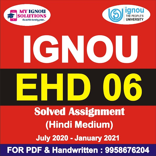 EHD 06 Solved Assignment 2020-21 in Hindi Medium