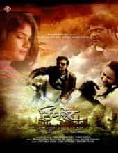 Different (2021) HDRip Hindi Full Movie Watch Online Free