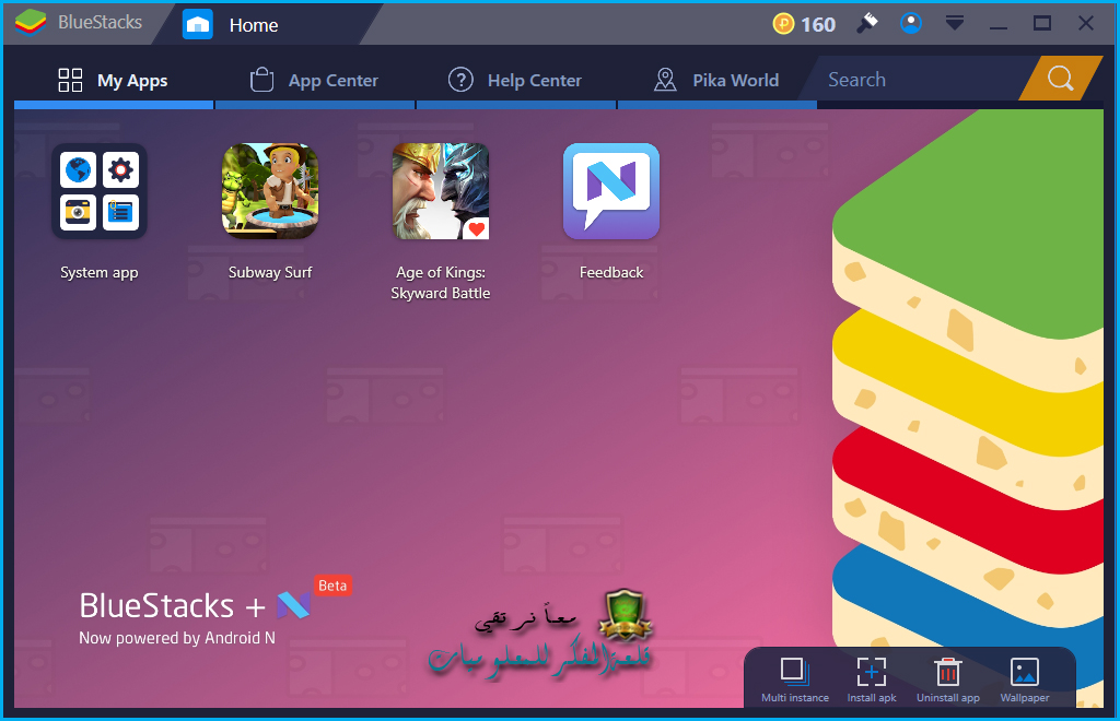 BlueStacks App Player 4.0.1.98 Beta