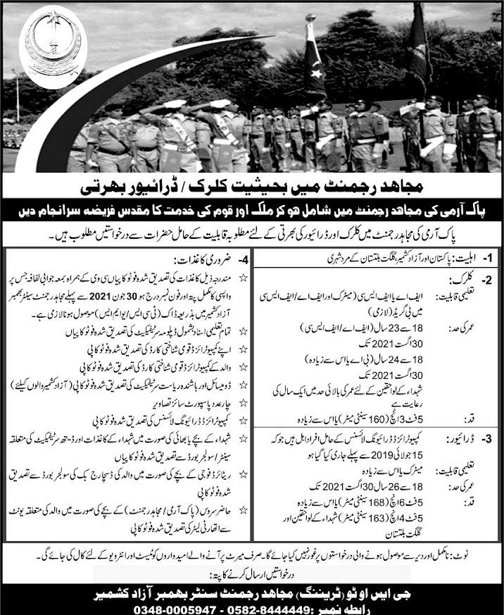 Mujahid Force  Latest Jobs 2021 - Pak Army Mujahid Regiment New Jobs 2021 in Pakistan