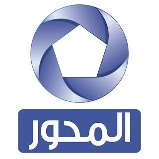 Al Mehwer TV frequency on Nilesat