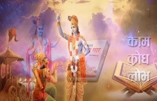 Krishna Ke Vishal Avatar Ki Kahani, Krishna Ke Avatar Ki Kahani, Krishna Ke Uttanka Rishi se milne Ki Kahani, Uttanka Rishi,krishna,krishn,mythology kahani,