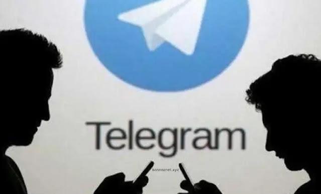 كيفية إرسال رسائل مجهولة في مجموعات Telegram