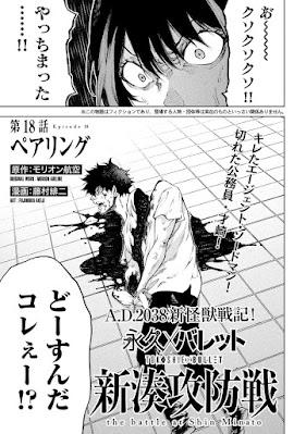 El manga Tokoshie x Bullet llega a su final.
