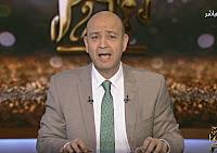 برنامج كل يوم 4-2-2017 عمرو أديب - إنقطاع المياة فى الجيزة