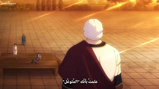 Bungou to Alchemist: Shinpan no Haguruma مترجم أون لاين عربي تحميل و مشاهدة مباشرة