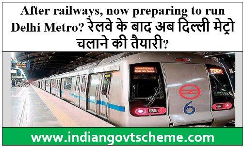 Run+Delhi+Metro