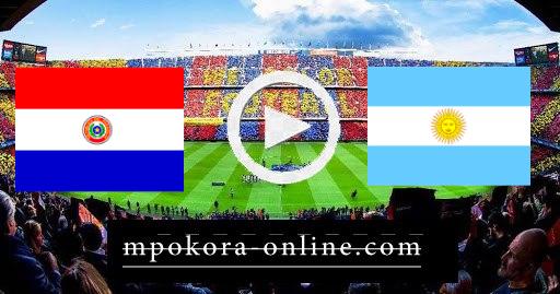 مشاهدة مباراة  الارجنتين والباراجواي بث مباشر كورة اون لاين 21-06-2021 كوبا امريكا
