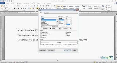 تحميل برنامج office 2010