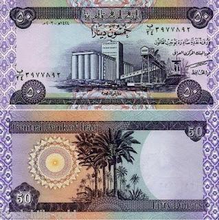 Contoh gambar mata uang dari Arab saudi dan Pakistan