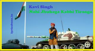 Nahi Jhukega Kabhi Tiranga