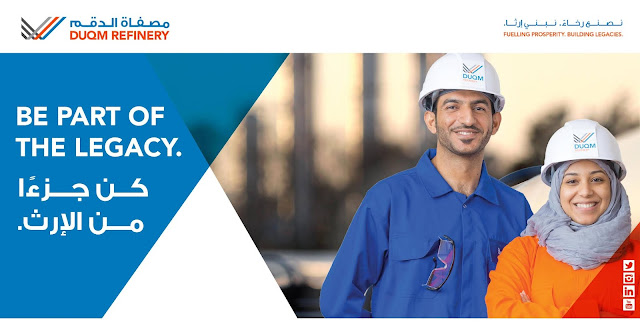 Jobs in Duqm - 7 openings at Duqm Refinery
