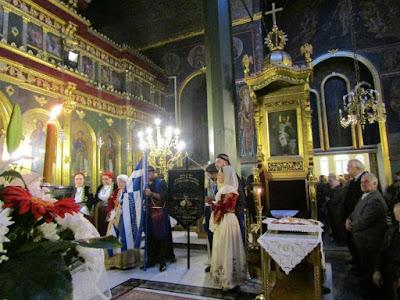 Εκδηλώσεις για την 150η επέτειο του Ολοκαυτώματος της Ιεράς Μονής Αρκαδίου από το Σύλλογο Κρητών Πιερίας «Το ξαθέρι»