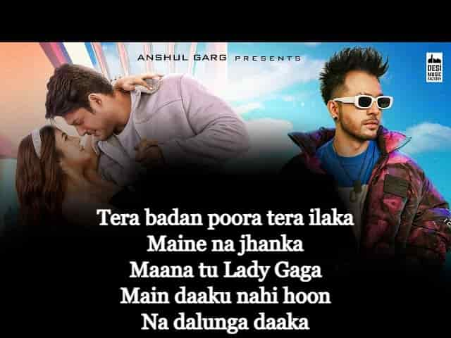 Shona Shona Lyrics In English