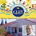 Παρέμβαση Τόκα για τα ΚΔΑΠ και τους παιδικούς σταθμούς