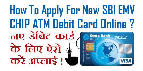 emv chip debit card sbi