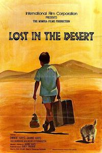 Watch Dirkie – Lost in the Desert Online Free in HD