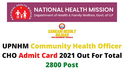 UPNHM Community Health Officer CHO Admit Card 2021 Out For Total 2800 Post