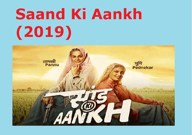 Saand Ki Aankh full movie