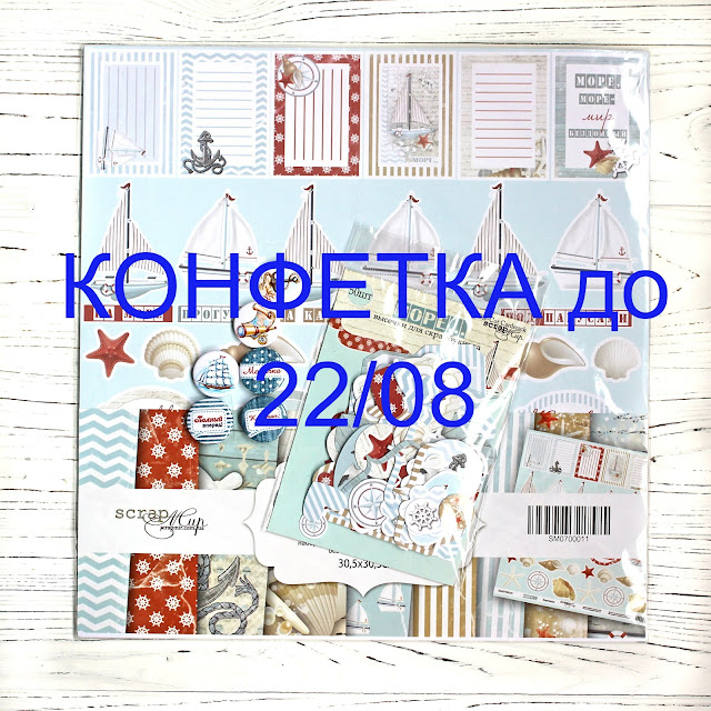 22 августа